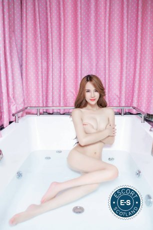 Aida is a super sexy Japanese Escort in Glasgow City Centre