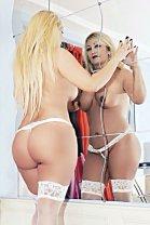Pamela Latina - female escort in Inverness