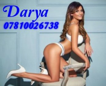Darya - escort in Aberdeen